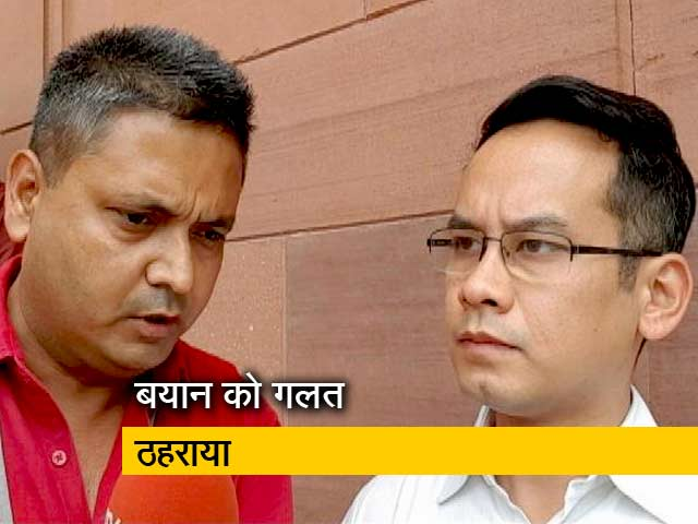 Video : कांग्रेस नेता गौरव गोगोई ने एनआरसी के मुद्दे पर ममता के बयान को ग़लत ठहराया
