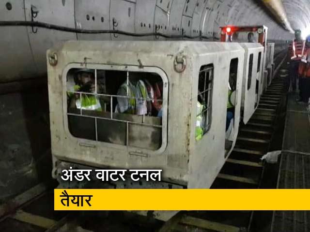 Video : कोलकाता में हुगली नदी के नीचे बन रहा है अंडरग्राउंड टनल