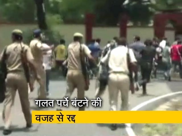 Videos : UPPSC की हिन्दी की परीक्षा रद्द