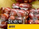 Video : अमेरिकी खाने-पीने के सामान पर पड़ेगा भारत-अमेरिका के बीच ट्रेड वॉर का असर