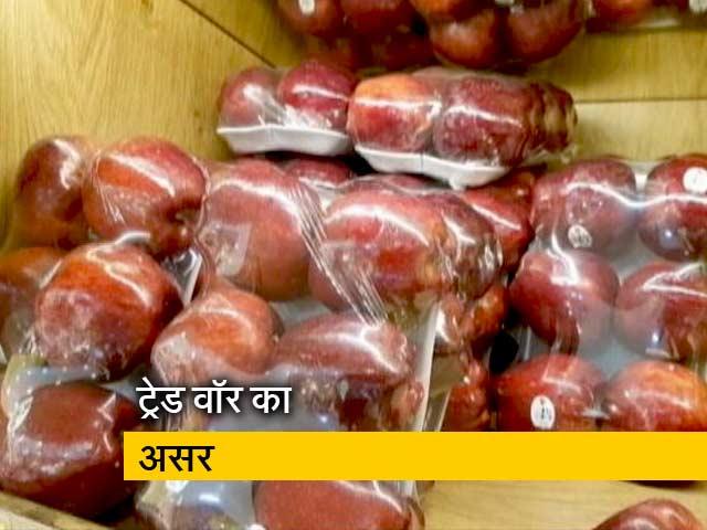 Videos : अमेरिकी खाने-पीने के सामान पर पड़ेगा भारत-अमेरिका के बीच ट्रेड वॉर का असर