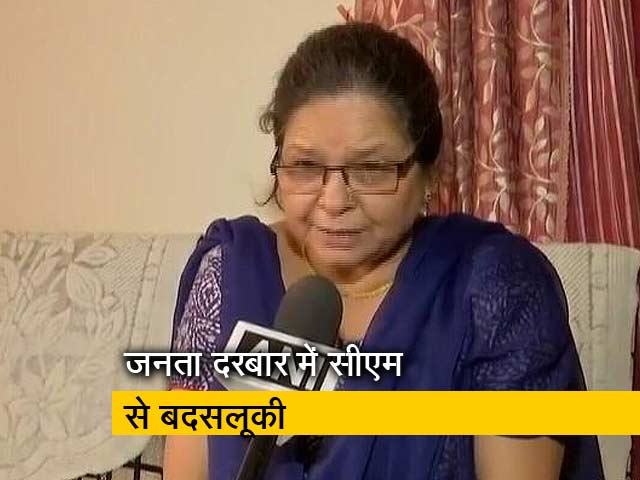 Videos : उत्तराखंड : सीएम त्रिवेंद्र सिंह रावत से बदसलूकी पर टीचर सस्पेंड