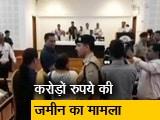 Video : मुख्यमंत्री की पत्नी पर उठे सवाल?