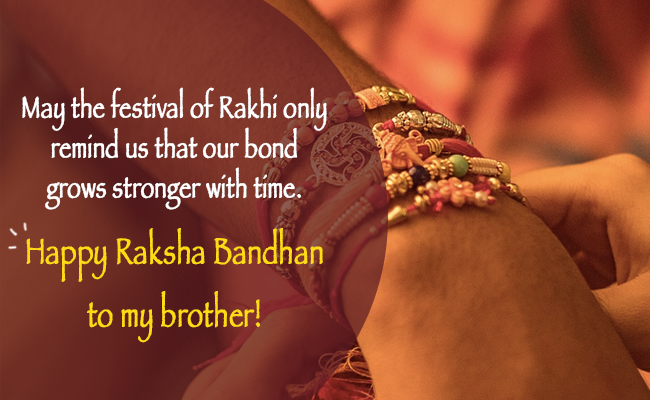 Raksha Bandhan 2018 Rakhi Images Gifs Messages To Share On