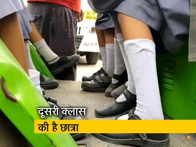 Videos : दिल्ली के सरकारी स्कूल में नाबालिग छात्रा से रेप
