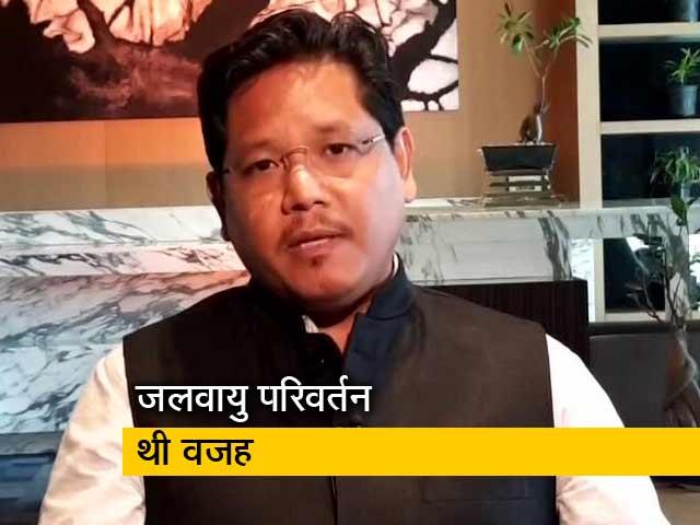 Videos : केरल का दुख हम सबका दुख है: कोनराड संगमा