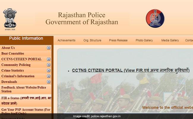 Rajasthan Police Admit Card: कॉन्सटेबल के पदों पर Physical Efficiency Test के लिए एडमिट कार्ड जारी, ऐसे करें डाउनलोड