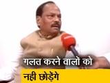 Video : स्वामी अग्निवेश मामले में कड़ी कार्रवाई होगी: रघुबर दास