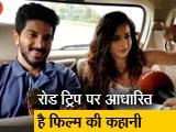 Video : फिल्म कारवां के साथ NDTV की लॉन्ग ड्राइव