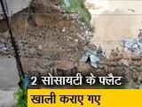 Video: इंडिया 7 बजे : भारी बारिश के बाद वसुंधरा में सोसायटी धंसने की आशंका