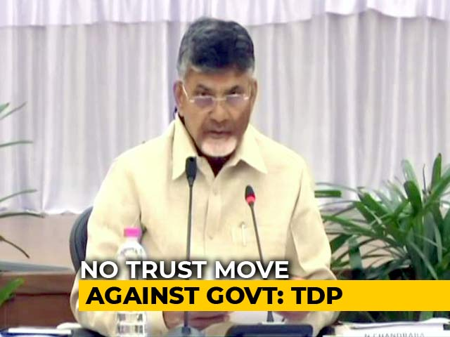Video : Chandrababu Naidu's Party To Move No-Trust Motion Against Centre