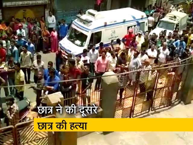 Videos : गुजरात के वडोदरा में छात्र ने की दूसरे छात्र की हत्या