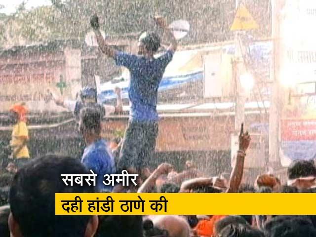 Videos : सिटी सेंटर : मुंबई में दही हांडी की धूम, फिर बढ़े पेट्रोल-डीजल के दाम