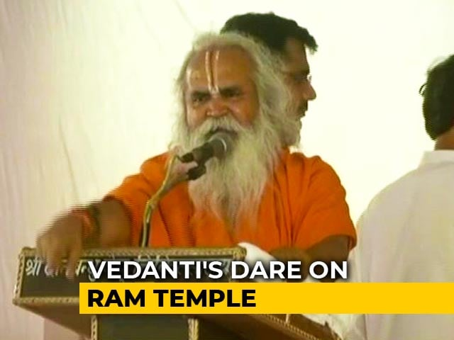 "Video : ""Ram Temple Before 2019,"" Says Ayodhya Priest In Front Of Yogi Adityanath"