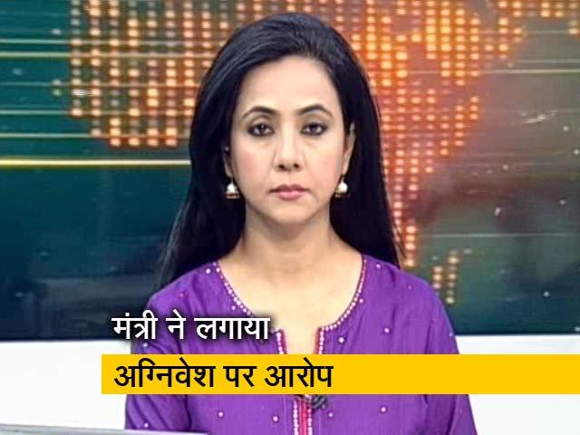 Videos : रणनीति इंट्रो: स्वामी अग्निवेश ने खुद कराया अपने ऊपर हमला - सीपी सिंह