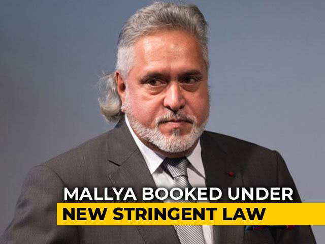 Video : Vijay Mallya First Person To Be Booked Under New Anti-Financial Fraud Law