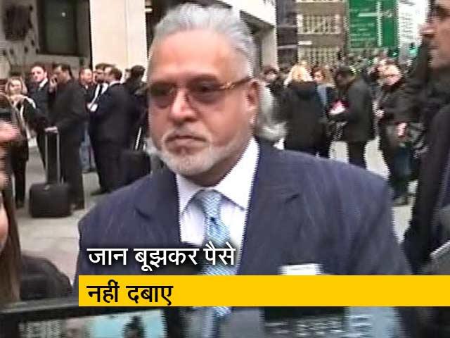Videos : विजय माल्या ने की बैंकों का पैसा चुकाने की पेशकश