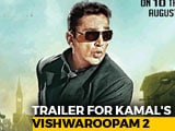 Video : Kamal Haasan's <i>Vishwaroopam 2</i> Release Date Announced