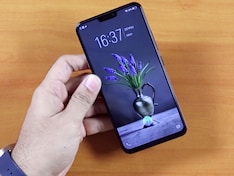 Vivo X21 With In-Display Fingerprint Scanner Unboxing And First Look