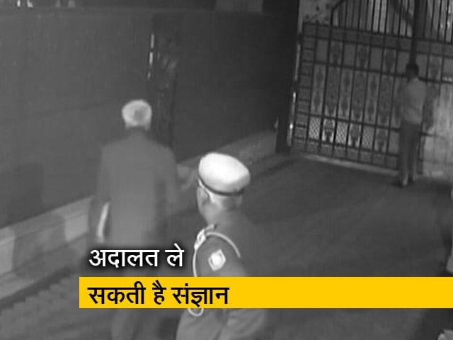 Videos : दिल्ली: मुख्य सचिव से मारपीट मामले में चार्जशीट पर कोर्ट ले सकती है संज्ञान
