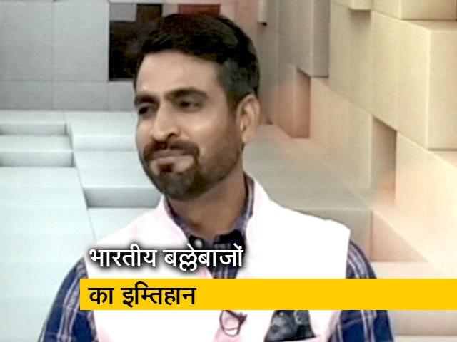 Videos : एंडरसन और ब्रॉड हैं भारतीय टीम के लिए खतरा : अजय रात्रा