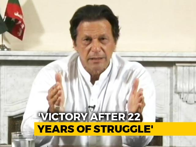 Video : After 22-Year Struggle, Allah Gave Me A Chance, Says Imran Khan