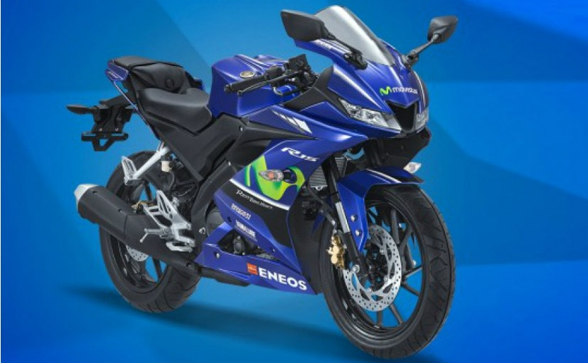 Expect the R15 V3 MotoGP edition to be priced at a slight premium
