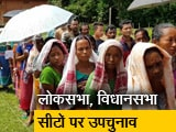Video : इंडिया 7 बजे : EVM में खराबी पर उठे सवाल