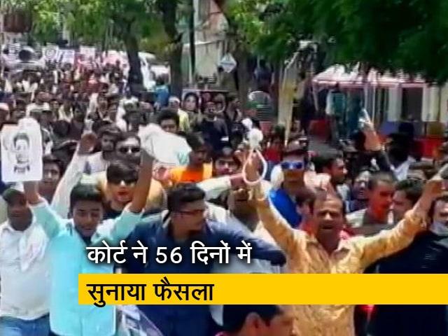 Videos : मंदसौर रेप के दोषियों को फांसी की सजा