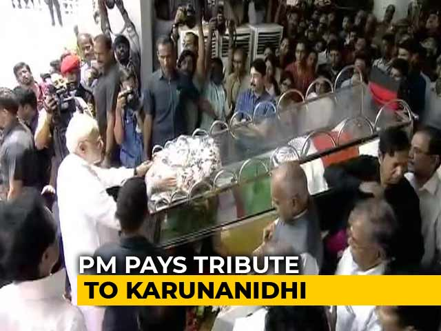 Video : PM Modi Pays Last Respects To M Karunanidhi