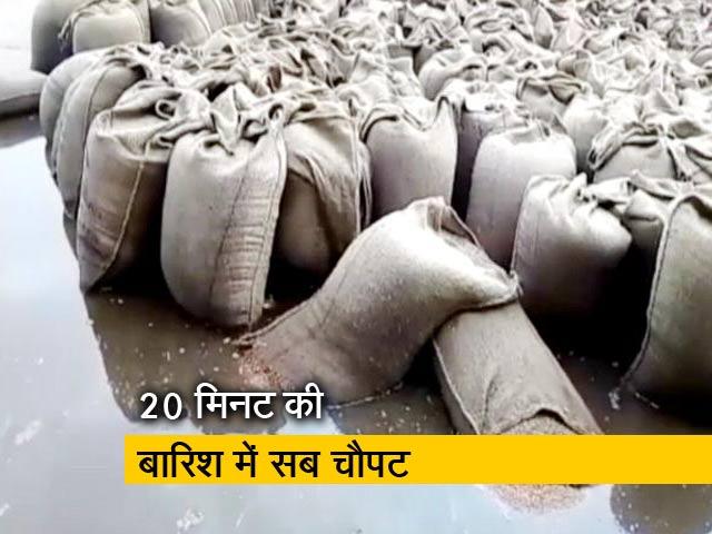 Videos : इंडिया 7 बजे: मध्य प्रदेश के दमोह में हजारों क्विंटल चना बर्बाद