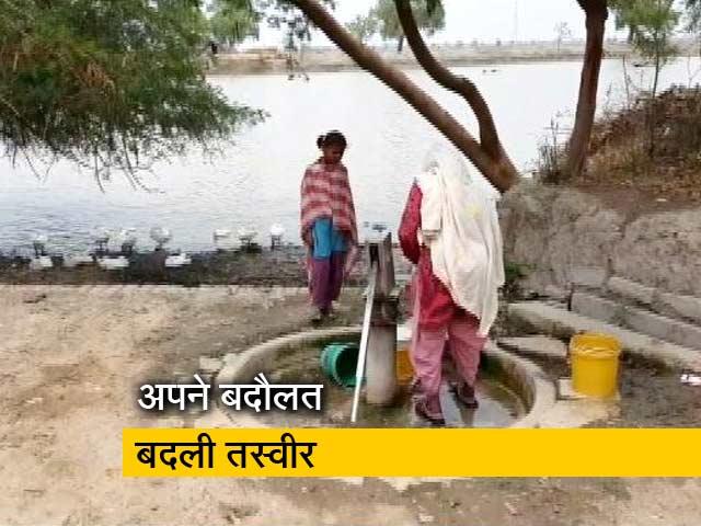 Videos : Ground Report : बुंदेलखंड के गांव ने दिखाई राह