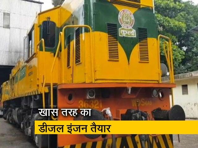 Videos : पानी में दौड़ेगी मुंबई लोकल, रेलवे शुरू करेगी वाटरप्रूफ इंजन