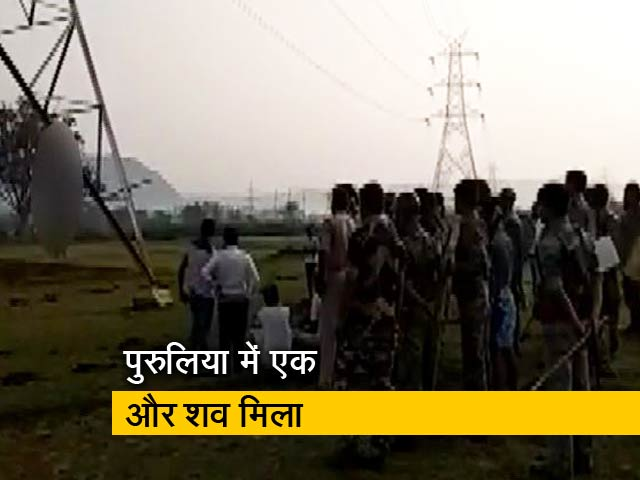 Videos : पश्चिम बंगाल के पुरुलिया में एक और शव मिला, होगी CID जांच