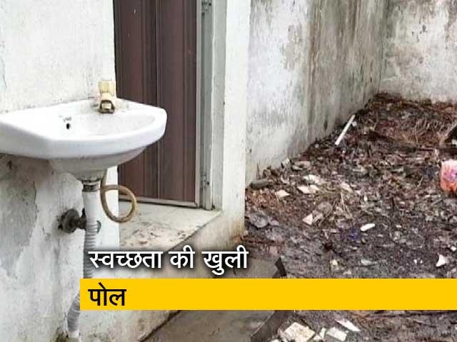 Videos : मध्यप्रदेश के 65% थानों में महिला शौचालय नहीं
