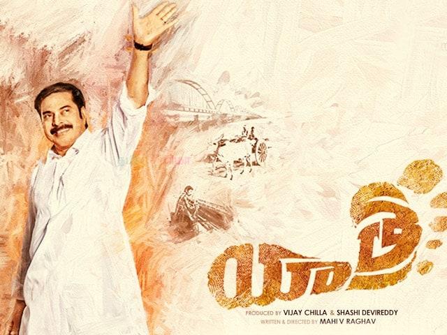 Yatra Movie