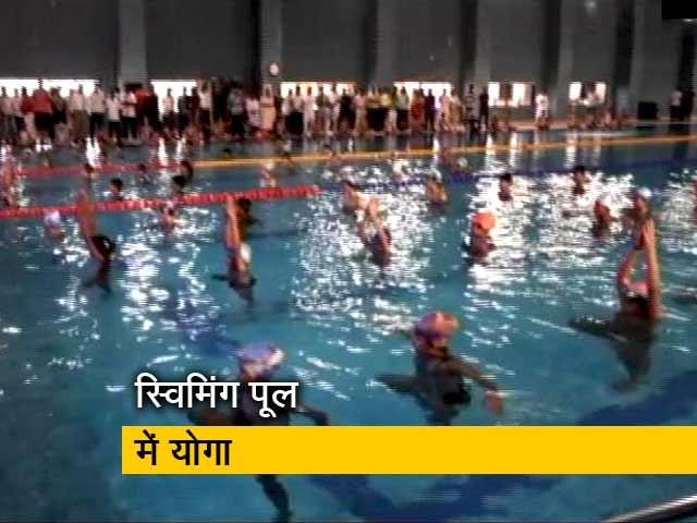 Videos : गुजरात : वडोदरा में पानी में बच्चों ने किया योग