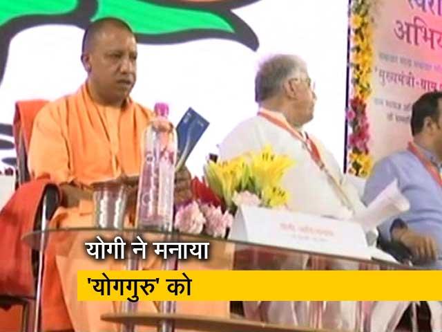 Video : CM योगी ने मनाया 'योगगुरु' को, यूपी में ही रहेगा पतंजलि फूड पार्क