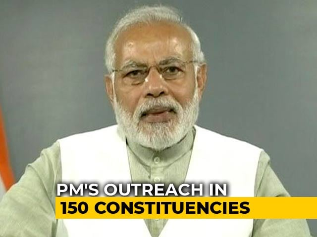 Video : PM Modi To Address 50 Rallies Across India By Next Year: Sources